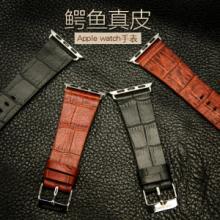 供应watch表带高档鳄鱼纹表带杰森克斯iwatch表带批发