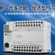 AFPX0L60MR松下可编程控制器PLC工控单元控制单元批发