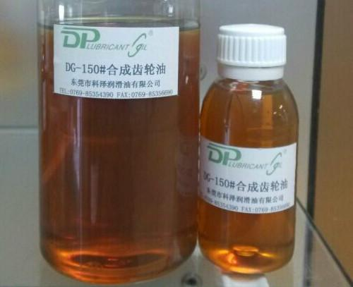 供应150#合成齿轮油 机器齿轮油