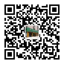 刘智清骨科诊所刘智清骨科诊所