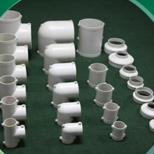 供应黑河市聚氨酯直埋保温管生产、保温管壳、橡塑保温管 、图片