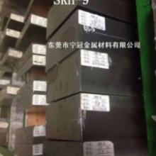 供应SKH-9 高速工具钢 冲头、冲孔模及拉深模等