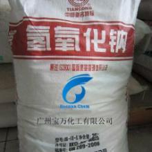 广州供应用于工业 造纸 洗涤 电镀 污水处理的96/99片碱片状氢氧化钠烧碱火碱,广州宝万化工优势批发零售。图片