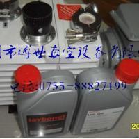 供应莱宝真空泵D30C 江门莱宝