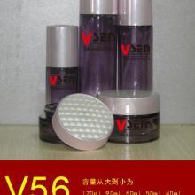 供应膏霜瓶高档化妆品包装批发