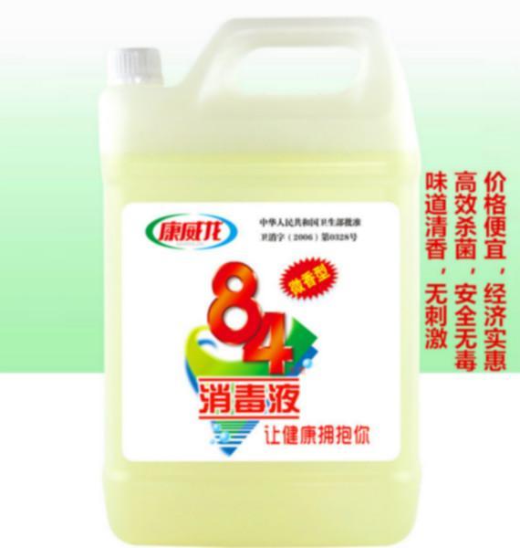 供应青岛84消毒液批发-5kg大桶消毒水-漂白消毒杀菌有香味不刺鼻
