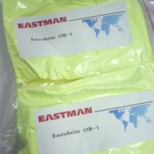 供应伊斯曼OB-1荧光增白剂