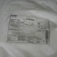 供应巴斯夫1076无色受阻酚类抗氧剂