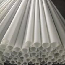 玻纤增强聚丙烯塑料管 神达免费送货找靠谱的生产厂家【江苏神达管阀件有限公司】批发