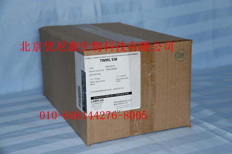 供应Labplas无菌采样袋EPR-3050