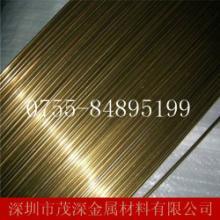 供应C2200黄铜条/C2200黄铜带/C2200黄铜棒
