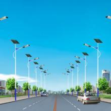 供应太阳能路灯报价厂家批发