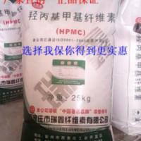 质量过硬羟丙基甲基纤维素醚hpmc