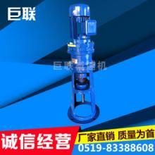 供应湖南化工厂用立式减速机配机架搅拌BLD1-35-0.75KW