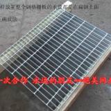供应武汉地沟盖板_扁钢焊接沟盖板_钢格栅沟盖板