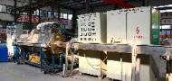 河北龙科新能源科技有限公司