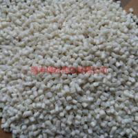 废丝锦纶再生颗粒厂家,尼龙再生颗粒厂家,锦纶再生颗粒供应商,pa/尼龙再生切片价格