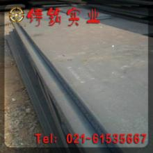 上海9SiCr钢板价格