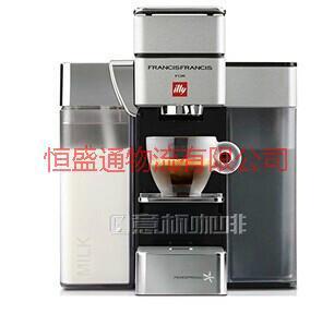 咖啡机进口清关公司图片