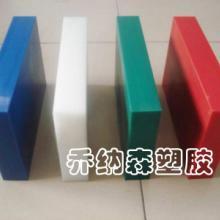 供应LDPE板,无毒PE板,易燃PE板,易氧化板批发
