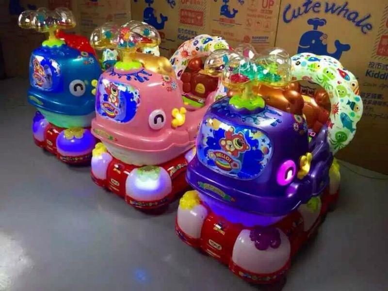 供应三门峡海豚王子儿童摇摇车投币机,颜色可挑选防假币180W两相家用电机