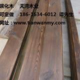 供应保定表面碳化木板材价格 邢台碳化木凉亭报价 承德碳化木栏杆加工厂家