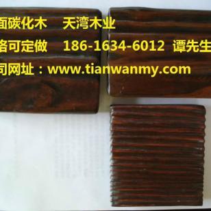 徐州表面碳化木凉亭价格图片
