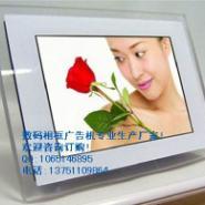 7寸10寸12寸15寸数码相框广告机图片
