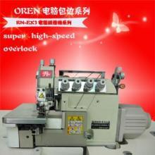 供应用于缝纫工设备的包边缝纫机奥玲EX3锁边机电脑厚料机批发