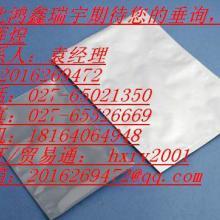 供应用于科研的舒巴坦酸68373-14-8