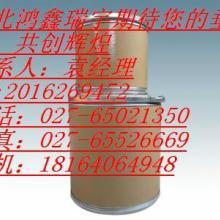 供应用于中间体合成的溴硝醇52-51-7