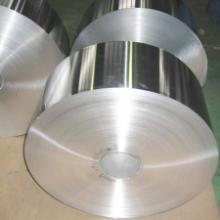 供应A1060纯铝箔 纯铝带厂家 纯铝棒 深圳批发 A1060纯铝板