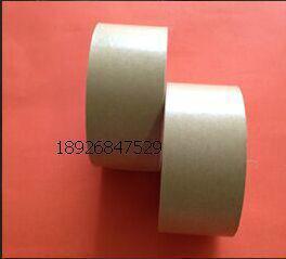 供应牛皮胶纸FK免水牛皮胶带寺岗141布基胶有线免水牛皮纸A唛布基胶有线湿水纸
