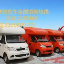 供应烟台多用途新型售货车|水产售卖车|水果售卖车|流动餐车冰淇淋车图片