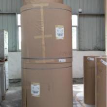 供应用于印刷用纸的供应玖龙牌牛卡250克