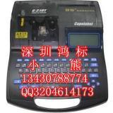供应C-210T号码机/线缆打印字机/丽标PR-T101线缆标志打印机