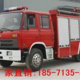 供应东风153水罐消防车6-7吨  随州消防车厂家直销