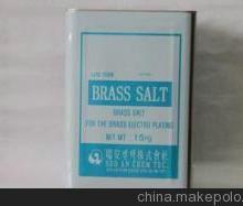 供应电镀仿金盐代用金氰铜盐