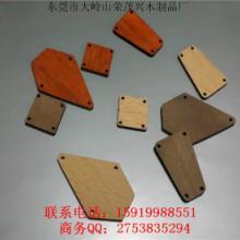 供应用于木板加工的薄木木片切割厂家木板激光刻字加工/家具夹板激光雕刻图案/木块激光雕刻LOGO加工图片