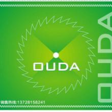 供应OUDA铝用锯片305-355-405