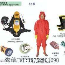 供应DFX消防员装备船用消防员装备 CCS认证消防员安全装备图片