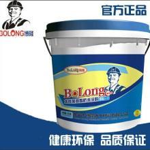 供应用于的博隆水性聚氨酯防水涂料