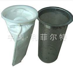新鄉市袋式過濾器厂家供應袋式過濾器
