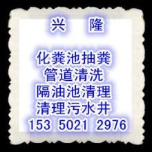 供应九江县高压管道清洗15350212976化粪池清理