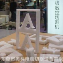 供应用于打样的ZUND电脑介样机|包装割样机厂家批发