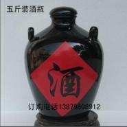5斤装陶瓷酒瓶批发酒坛厂家直销图片