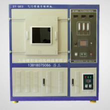 供应气门堆焊机-气门等离子堆焊机