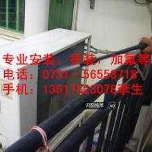 供应空调拆装免费上门 专业空调维修中心