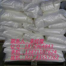 供应氢氧化钙-氢氧化钙武汉厂家