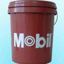 批发供应美孚润滑油(Mobil)-燃气发动机润滑